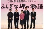 yosinaga