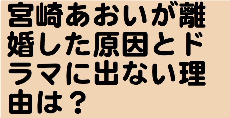 宮﨑あおいの画像 p1_4